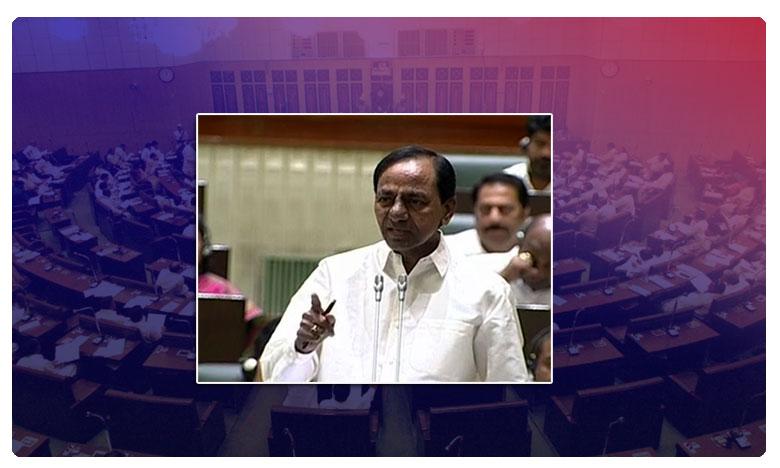 KCR slams Congress, కాంగ్రెస్ను ఖతం ఎలా చేస్తామంటే..!: కేసీఆర్