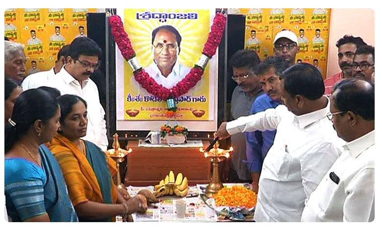 Causes of Kodela Sivaprasad Suicide, వేధింపులు తాళలేకే కోడెల ఆత్మహత్యః టీడీపీ