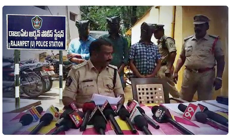 Internet Protocol gang arrested, ఇంటర్నెట్ ప్రోటోకాల్ ముఠా గుట్టు రట్టు