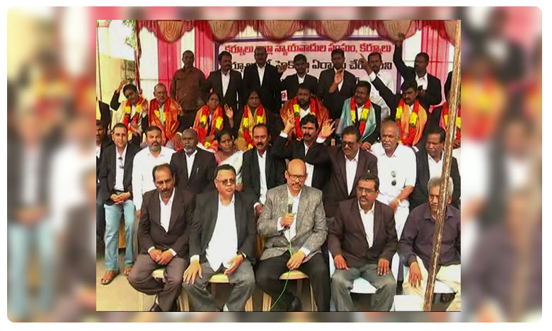 High Court Demanding in Kurnool, కర్నూలులో రోడ్డెక్కిన న్యాయవాదులు