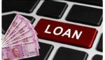 Now.. get bank approval for retail loans in 59 minutes, ఇక గంటలోపే రిటైల్ లోన్స్… ఎలా అప్లై చేయాలంటే..?