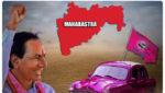 Maha Rastra Elections