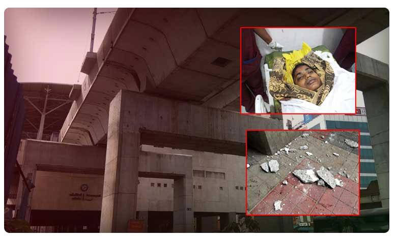 ameerpet metro pillar accident, మెట్రో విషాదం: మౌనిక కుటుంబానికి నష్టపరిహారం, ఒకరికి జాబ్