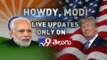 Modi is a, మోదీ ఒక గొప్ప వ్యక్తి: డొనాల్డ్ ట్రంప్