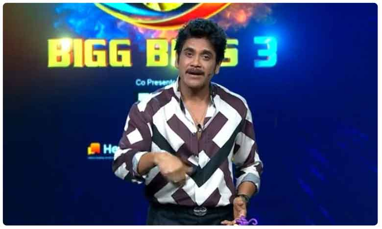 Nagarjuna Serious Warning To Housemates In Bigg Boss