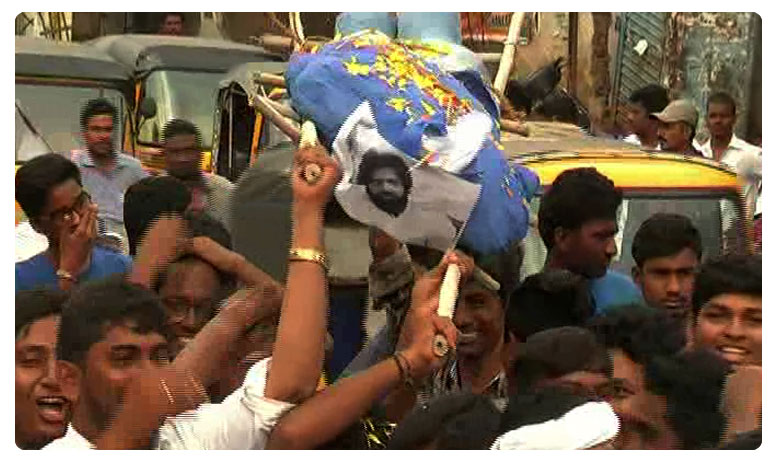 kurnool students union opposes pawan kalyan, జనసేనానికి విద్యార్థి సంఘాల శవయాత్ర