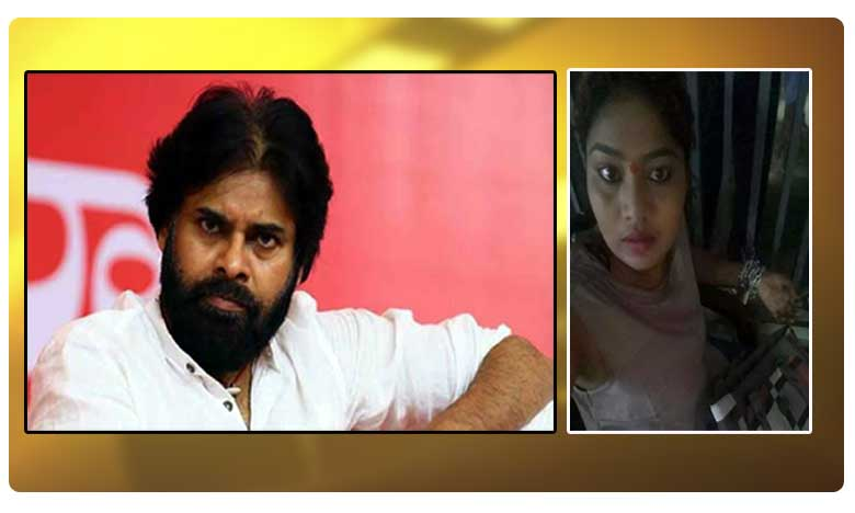 Junior Artist Sunitha Protest at the Film Chamber over Tollywood Casting Couch