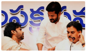 Pawan kalyan and revanth reddy may fight together against uranium mining in nallamala forest