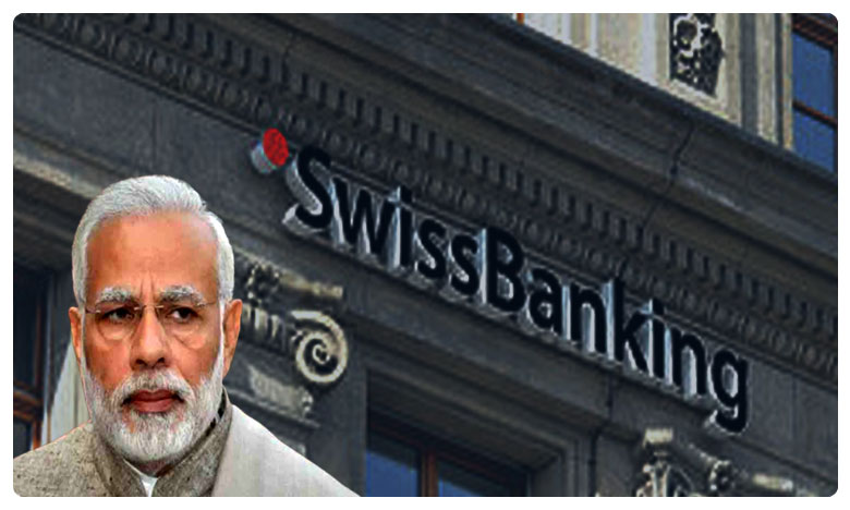 Why is PM Modi silent on providing Swiss bank account details to government, నల్లధన కుబేరులపై మౌనం.. మోదీజీ..! ఎందుకీ జాప్యం..?