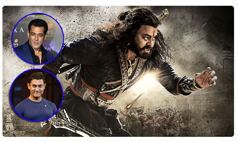 Salman And Aamir Khan Shocking Response On Sye Raa Trailer, బాలీవుడ్లో 'సైరా' కోసం.. రంగంలోకి ఖాన్ల ద్వయం