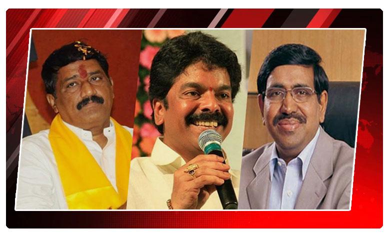 Big Shock to Chandrababu Naidu soon, టీడీపీకి 'టాటా' చెప్పనున్న ఆ ముగ్గురు..? బాబుకు పెద్ద షాక్ తప్పదా..!
