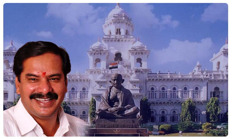 MLA Dasyam Vinay Bhaskar appointed as chief whip in Telangana Assembly, తెలంగాణ అసెంబ్లీ ప్రభుత్వ చీఫ్ విప్గా దాస్యం వినయ్ భాస్కర్… విప్లుగా…!