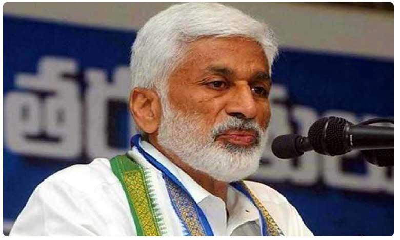 Ycp Mp Vijayasai Reddy slams Nara lokesh on Rice dustributuion