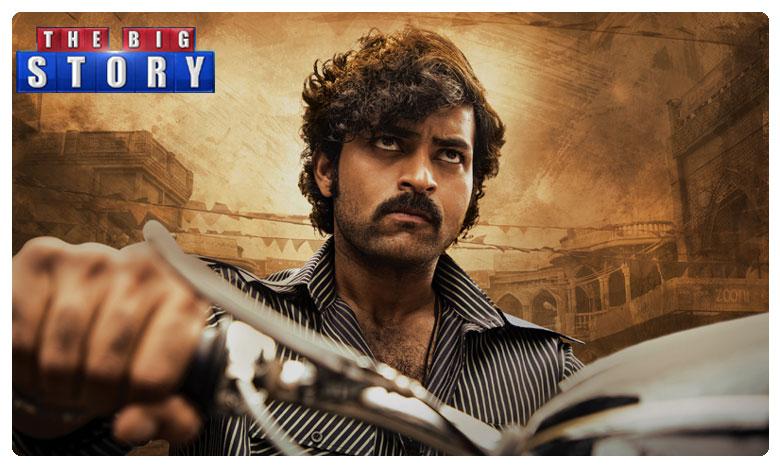 Varun Tej Valmiki trailer released, Valmiki Trailer: గత్తెర లేపినవ్.. చింపేసినవ్ పో..!