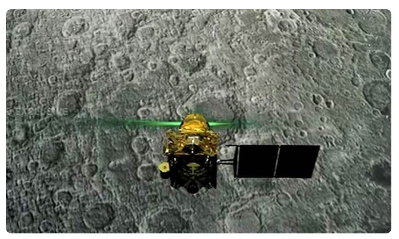 Vikram Moon Lander, మూన్ లాండర్ తో నో కాంటాక్ట్.. అది విఫలమైనట్టే.. ఇక గగన్ యాన్ పై దృష్టి ..