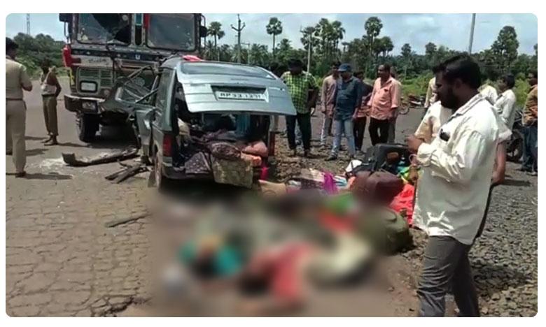 Road Accident in West Godavri, పుణ్యక్షేత్రానికి వెళ్తూ..తిరిగిరాని లోకాలకు