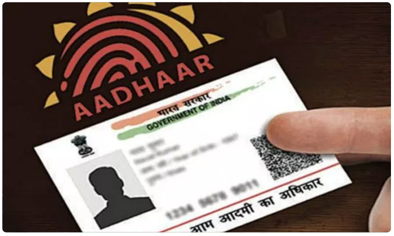 How to book online appointment for Aadhaar address, mobile number change