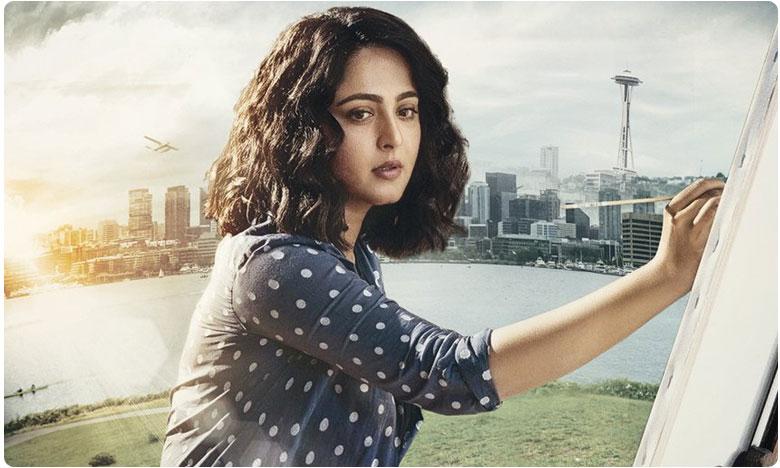 Nishabdam first look out: Anushka Shetty plays mute artist Sakshi, 'నిశ్శబ్దం' ఫస్ట్ లుక్… కొత్త అవతారంలో అనుష్క!