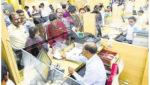 SBI Debit Card: State Bank of India launches card EMI facility for account holders, ఎస్బీఐ డెబిట్ కార్డు వినియోగదారులకు బంపర్ ఆఫర్..!