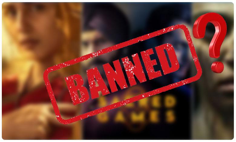 Is Ban A Fashion Word These Days?, 'బ్యాన్' అంటే.? కంట్రోలింగ్ పవర్ ఎవరిది.?