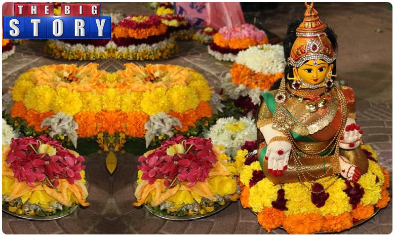 All you need to know about the Bathukamma festival, బతుకమ్మ… బతుకు తల్లీ.. ఎదుగు తల్లీ..!!