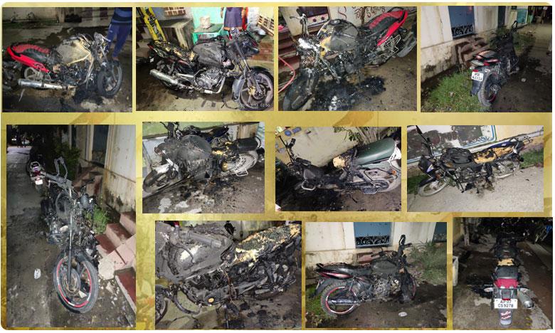 Unknown people set 13 bikes on fire in Guntur, గుంటూరులో రెచ్చిపోయిన దుండుగులు.. 13 బైక్లకు నిప్పు