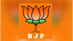 Political Mirchi: BJP speedens operation aakarsh in Kadapa