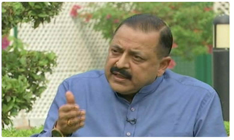 Not Proud of Trump Calling Modi India's Father Don't Consider Yourself Indian, Says BJP's Jitendra Singh