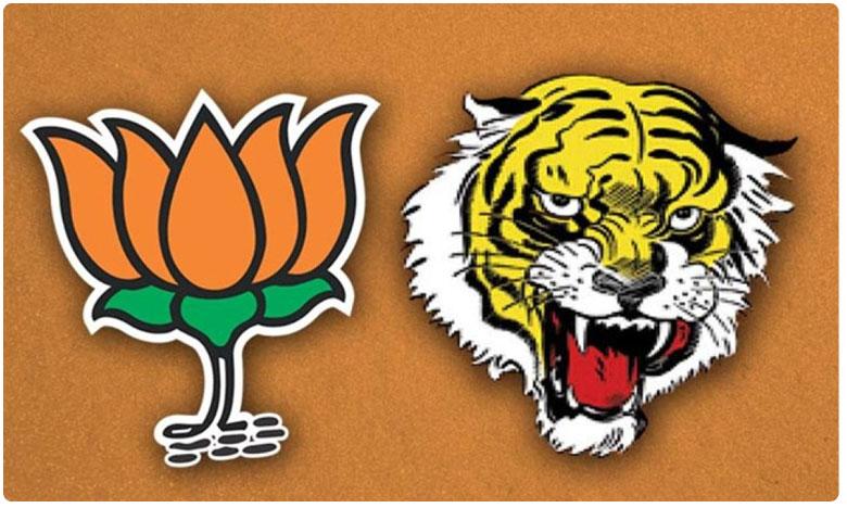 Our Alliance With BJP in Maharashtra Assembly Polls a Certainty.. Says Shiv Sena Secretary, మహాసంగ్రామంలో కాషాయ పార్టీలు కలుస్తాయా.. కలబడతాయా..?