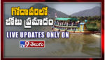 Godavari Boat Accident: Live Updates