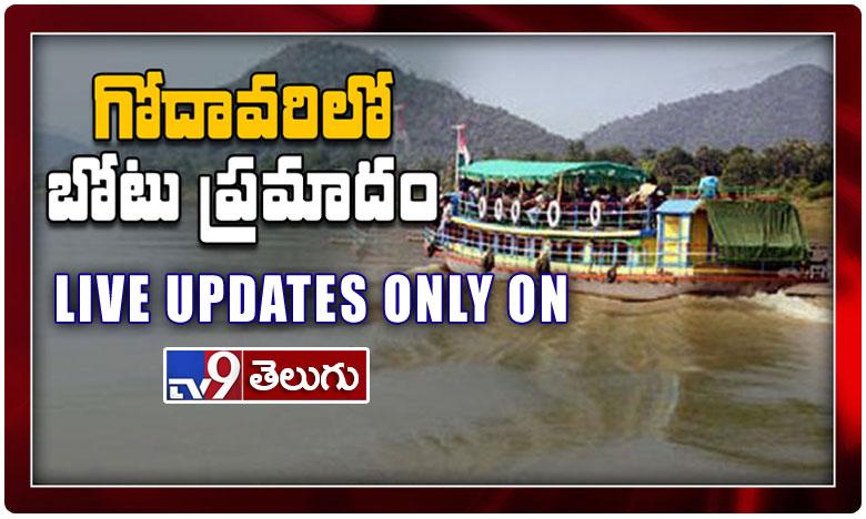 Godavari Boat Accident: Live Updates