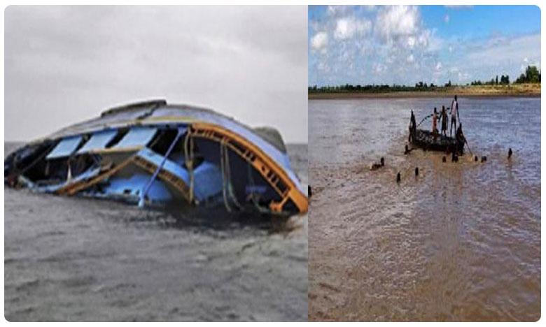 Uttarakhand NDRF team found boat Location in river Godavari, బ్రేకింగ్: దొరికిన బోటు ఆచూకీ..! మూడు సుడిగుండాలు అడ్డు..