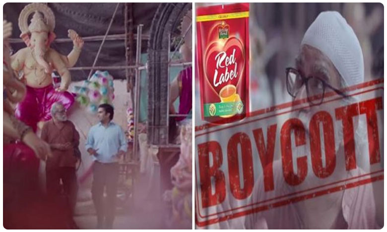 Twitterati Blame Red Label For Promoting Islamophobia in Their Latest Hindu-Muslim ad on Ganesh Chaturthi, #BoycottRedLabel Trends