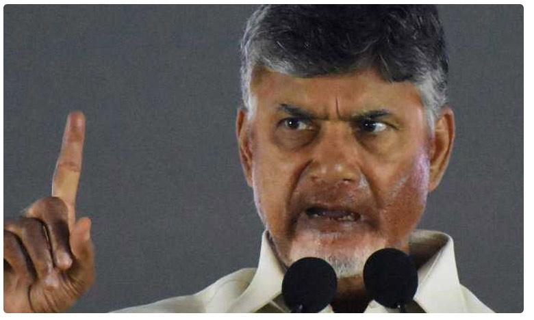 former AP CM Chandrababu fires on YCP Government, ప్రజలకోసం పోరాడితే కేసులా? ఏపీ ప్రభుత్వంపై బాబు ఆగ్రహం