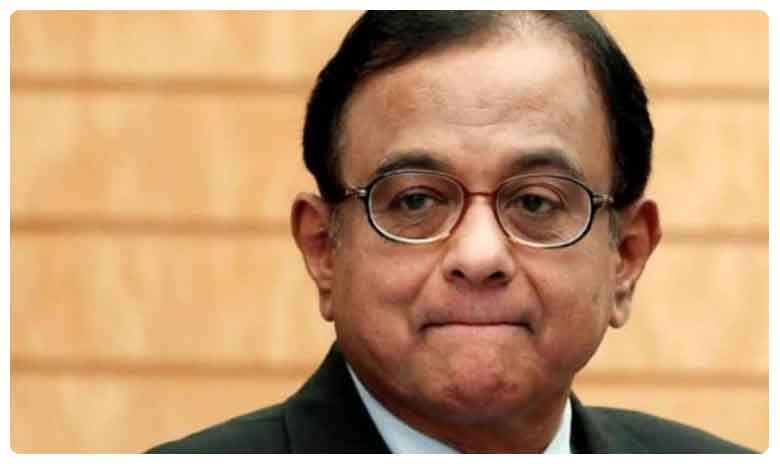 P Chidambaram To Stay In Tihar Jail As Court Rejects His Request