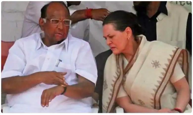 Congress and NCP to contest 125 seats each in Maharashtra assembly polls, మహారాష్ట్రలో కాంగ్రెస్-ఎన్సీపీ మధ్య పొడిచిన పొత్తులు