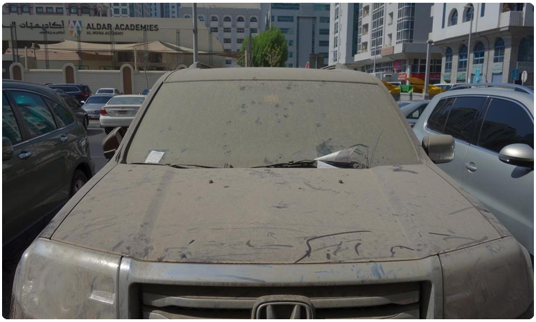 Fine for Dirty Vehicles in Dubai, వాహనాలు మురికిగా ఉన్నా ఫైన్ తప్పదు..!