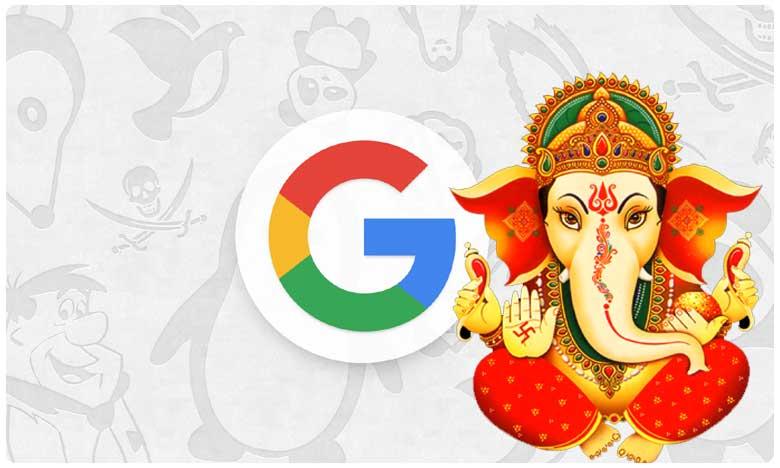 Google Disservice To Lord Ganesha, గూగుల్ చేసిన తప్పిదం.. గణపయ్యకు ఇదేం అపచారం