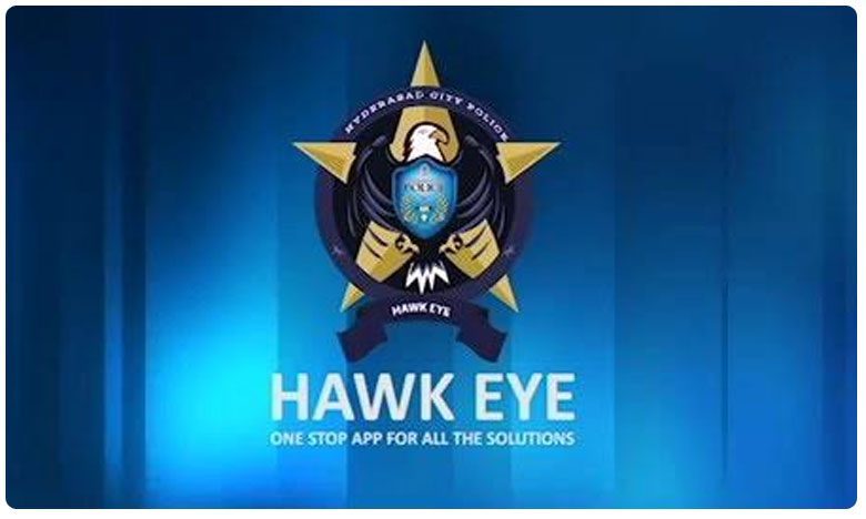 Telangana police create new feture in Hawk eye mobile app