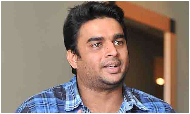 Actor madhavan funny twitter banter with netizens makes you laugh like anything