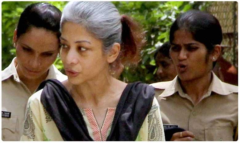 INX Media case, ఐఎన్ఎక్స్ కేసులో ఇంద్రాణీని ప్రశ్నించనున్న సీబీఐ