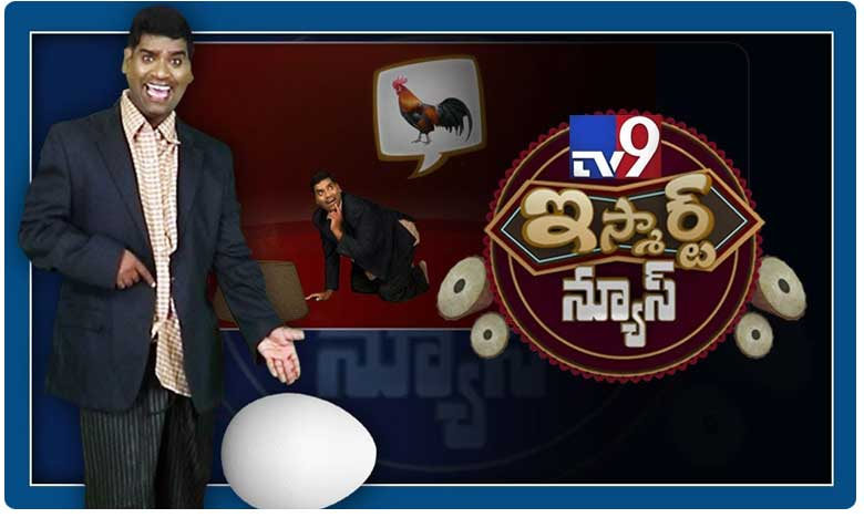 iSmart Sathi Live on Tv9