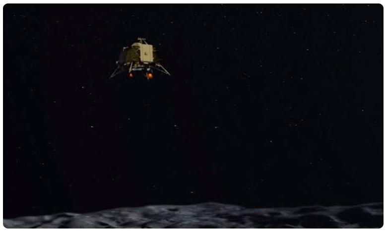 Vikram Lander Located By Orbiter Says ISRO, అతి ప్రమాదకరమైన చోట దిగిన విక్రమ్ ల్యాండర్.?