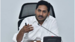Kapu Reservation issue Jagan Accuses TDP Chief Chandrababu Naidu of Cheating Community, కాపు రిజర్వేషన్లకు మేము అనుకూలమే : సీఎం జగన్