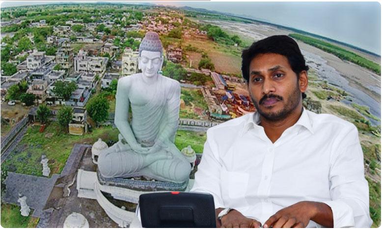 AP Government appoints Experts Committee on Capital Amaravati, అమరావతిపై ఏపీ ప్రభుత్వం నిపుణుల కమిటీ.. ఆరు వారాలే గడువు