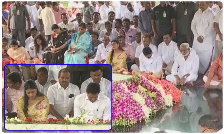 CM YS Jagan pays tribute to YSR in Idupulapaya, వైఎస్సార్కు సీఎం జగన్ ఘన నివాళి