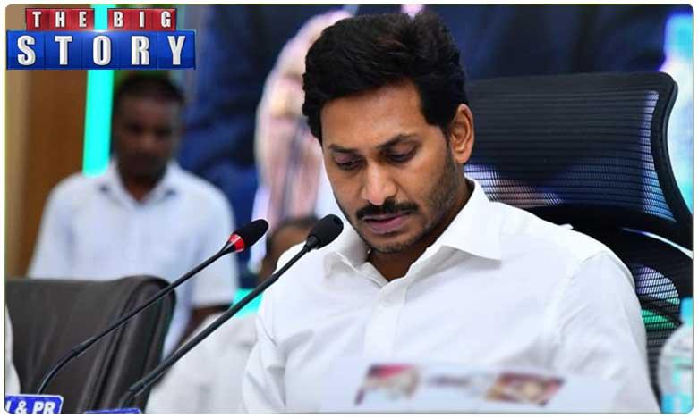 Andhra Pradesh to step back of PPAs in spite of Centre's warning, పీపీఏల విషయంలో సీఎం జగన్ అందుకే వెనక్కి తగ్గారా?
