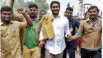 AP CM Jagan reach tadepally from US tour, యూఎస్ టూర్ సక్సెస్.. తాడేపల్లి చేరుకున్న ఏపీ సీఎం జగన్