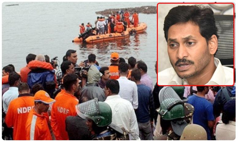 AP cm jagan serious on bout capsizes in Godavari riever