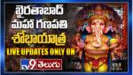 Khairatabad Ganesh Nimajjanam 2019 Live Updates